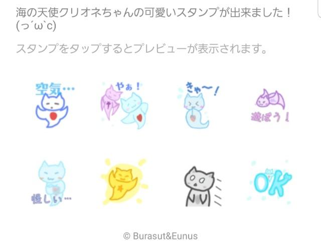 f:id:furesuburasut:20200119220852j:plain