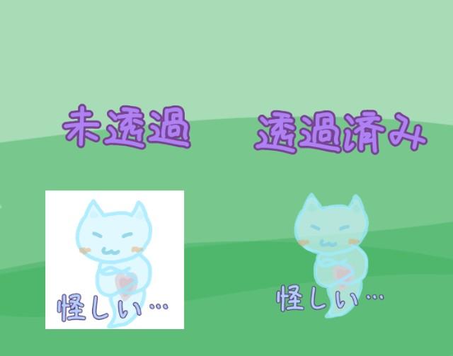 f:id:furesuburasut:20200119221553j:plain