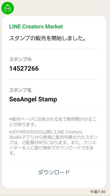 f:id:furesuburasut:20200119224134j:plain