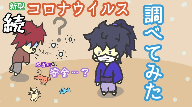 f:id:furesuburasut:20200121174804j:plain