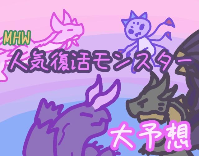 f:id:furesuburasut:20200124212002j:plain