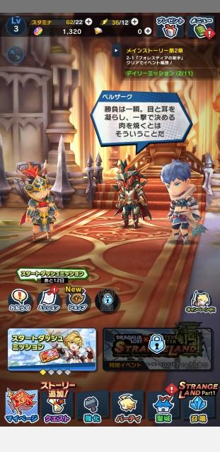 f:id:furesuburasut:20200131181118j:plain