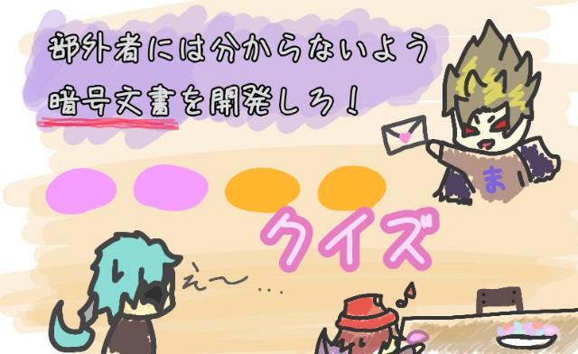 f:id:furesuburasut:20200209142326j:plain