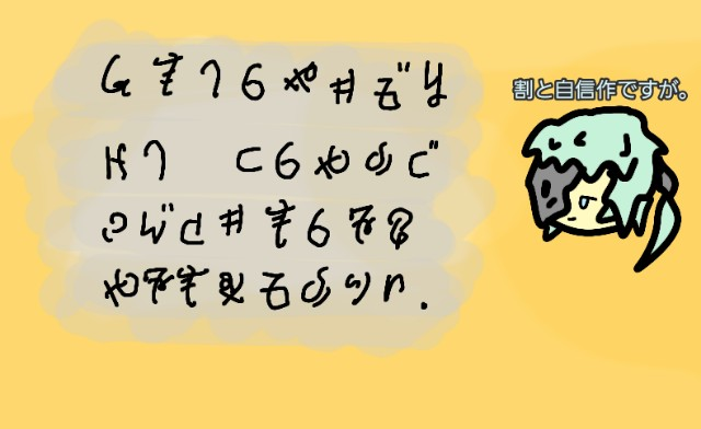 f:id:furesuburasut:20200209143111j:plain