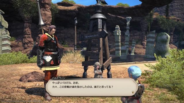 f:id:furesuburasut:20200213085550j:plain