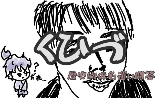 f:id:furesuburasut:20200218183410j:plain