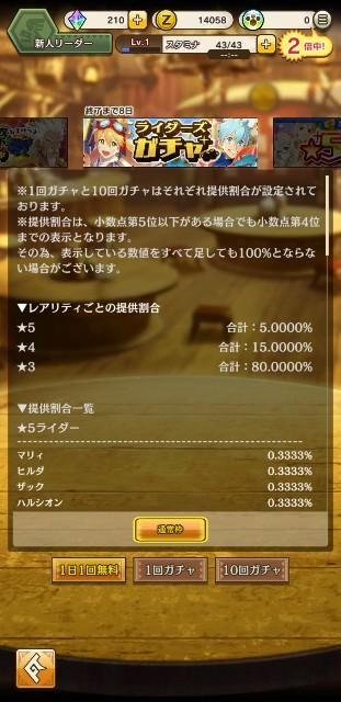 f:id:furesuburasut:20200219223554j:plain