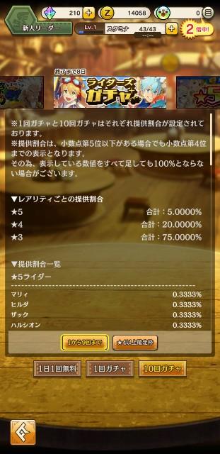 f:id:furesuburasut:20200219223751j:plain