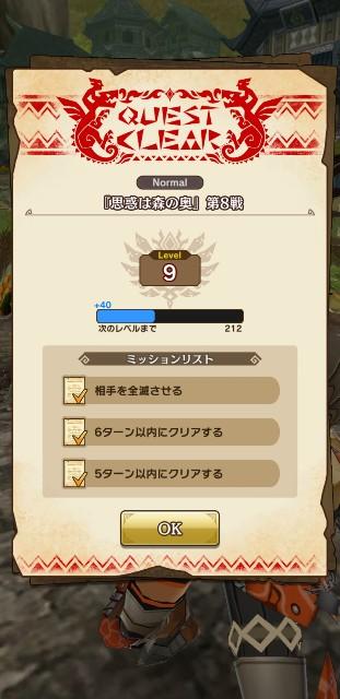 f:id:furesuburasut:20200219224714j:plain