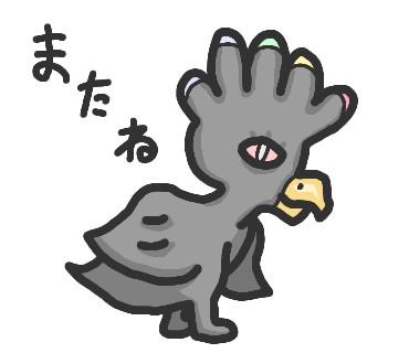 f:id:furesuburasut:20200228180142j:plain