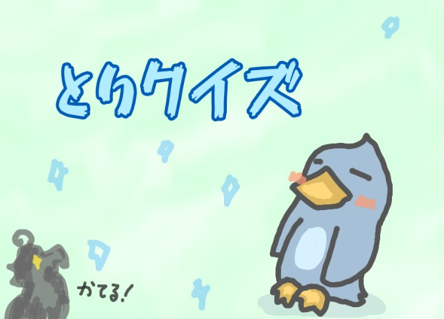 f:id:furesuburasut:20200303164403j:plain