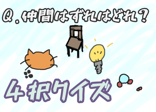 f:id:furesuburasut:20200304181139j:plain