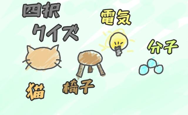 f:id:furesuburasut:20200304215937j:plain