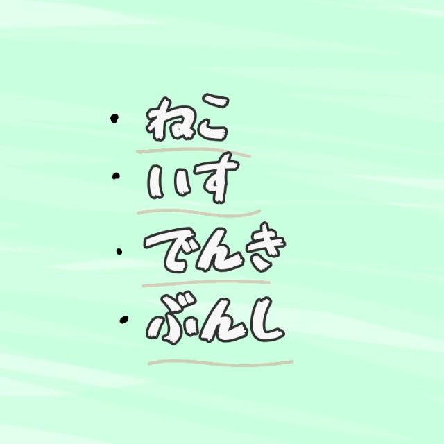 f:id:furesuburasut:20200304220320j:plain
