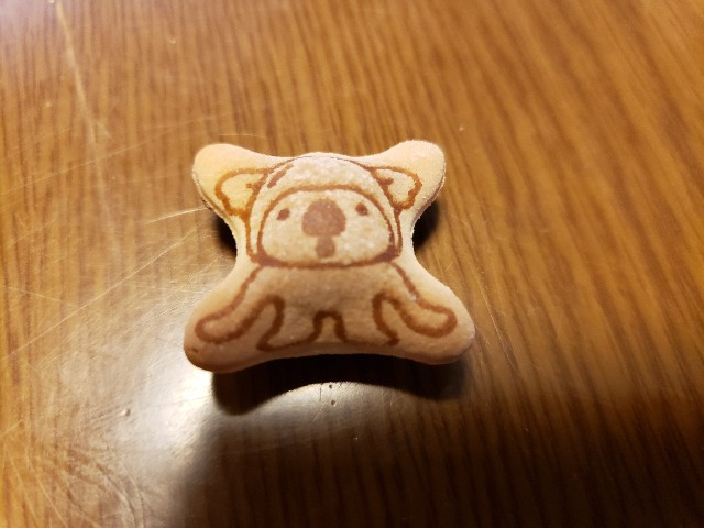 f:id:furesuburasut:20200307140412j:plain