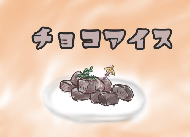 f:id:furesuburasut:20200308191621j:plain