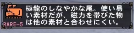 f:id:furesuburasut:20200309143015j:plain