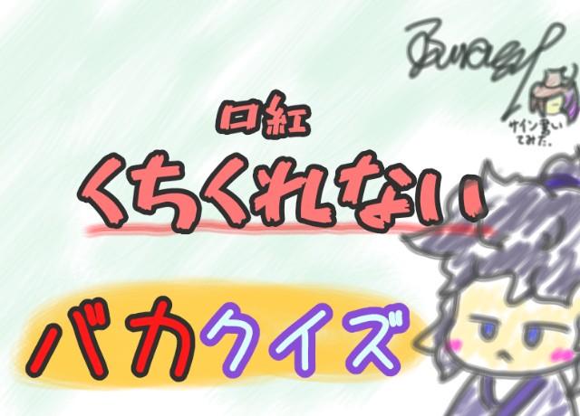 f:id:furesuburasut:20200309154844j:plain