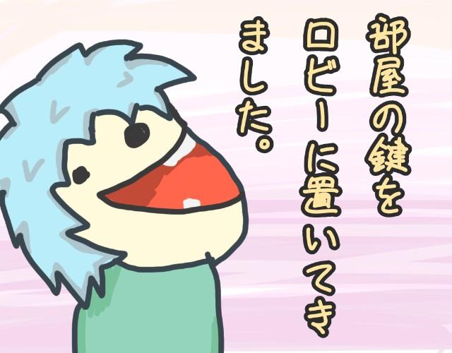 f:id:furesuburasut:20200311151746j:plain