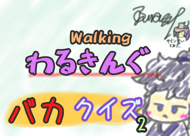 f:id:furesuburasut:20200312215815j:plain