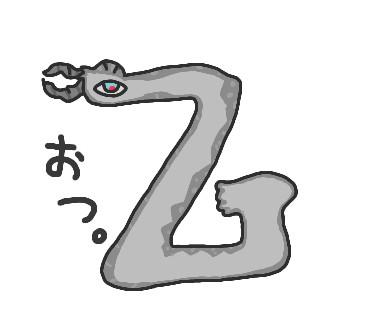 f:id:furesuburasut:20200313215134j:plain