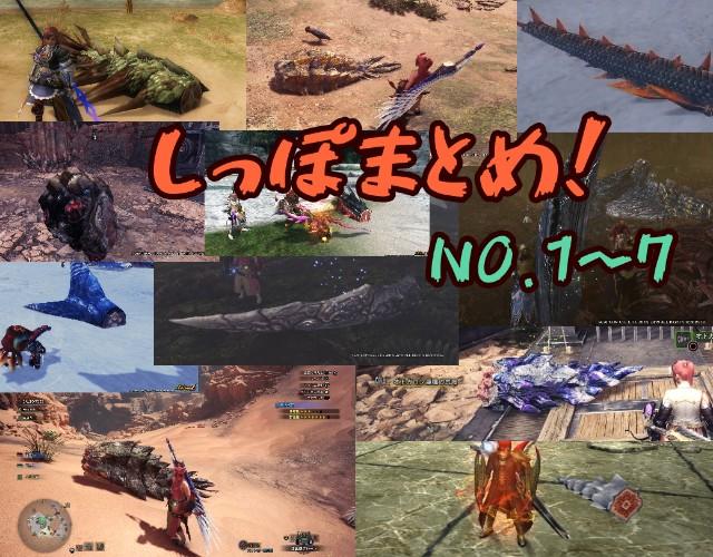 f:id:furesuburasut:20200314204959j:plain