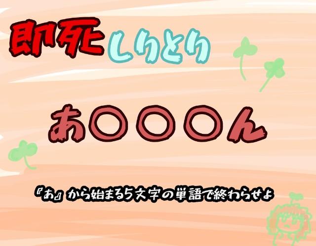 f:id:furesuburasut:20200315222549j:plain