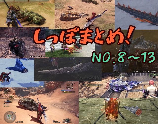 f:id:furesuburasut:20200316164023j:plain