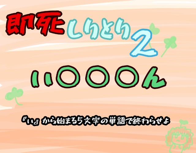 f:id:furesuburasut:20200317142925j:plain