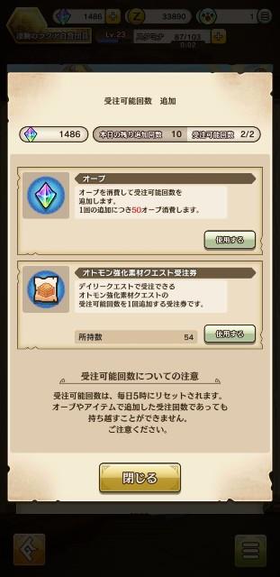 f:id:furesuburasut:20200318220317j:plain
