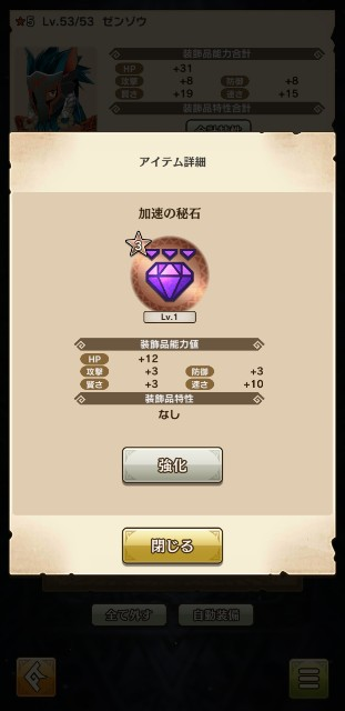 f:id:furesuburasut:20200318221659j:plain