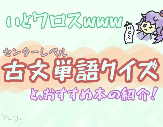 f:id:furesuburasut:20200319151809j:plain