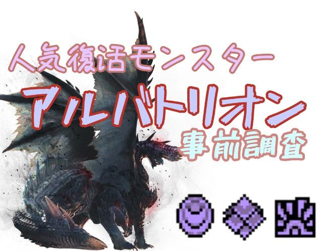 f:id:furesuburasut:20200322100719j:plain
