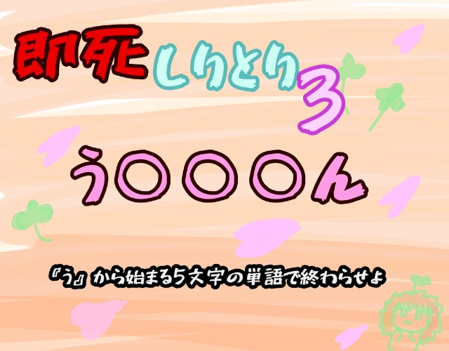 f:id:furesuburasut:20200322224000j:plain