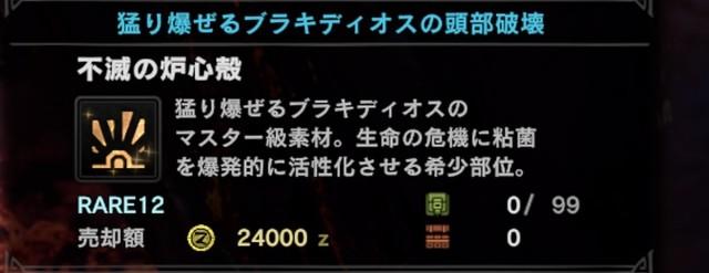 f:id:furesuburasut:20200325205403j:plain