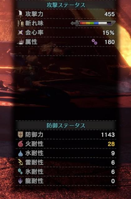 f:id:furesuburasut:20200325205708j:plain