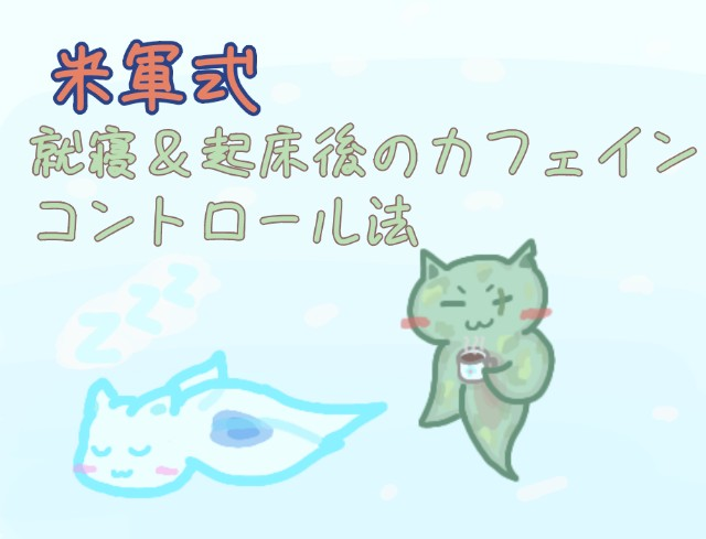 f:id:furesuburasut:20200326230538j:plain