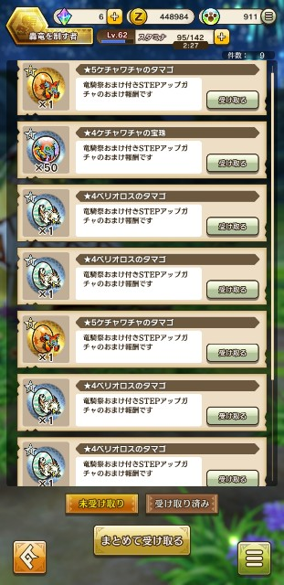 f:id:furesuburasut:20200327220600j:plain