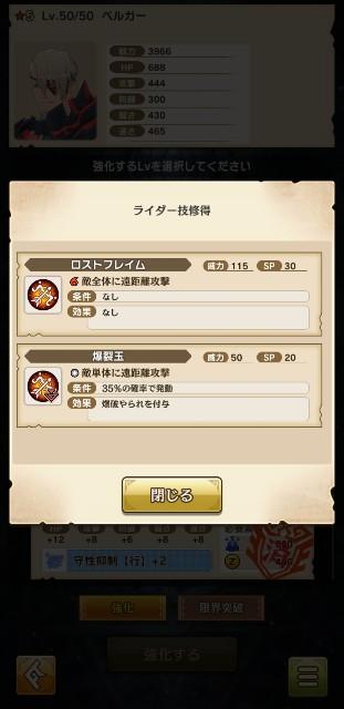 f:id:furesuburasut:20200327221636j:plain
