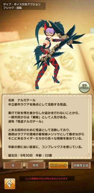 f:id:furesuburasut:20200327223320j:plain