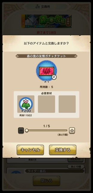 f:id:furesuburasut:20200329214521j:plain