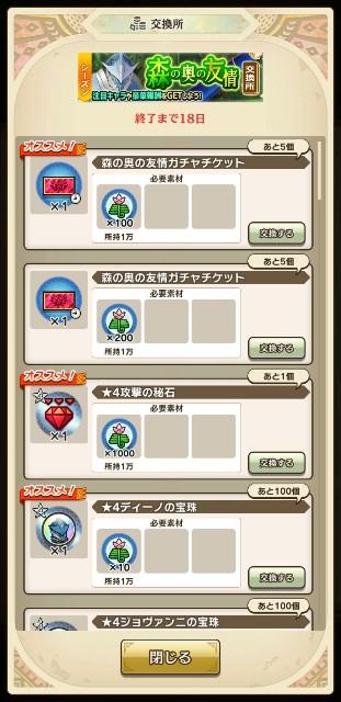 f:id:furesuburasut:20200329215327j:plain
