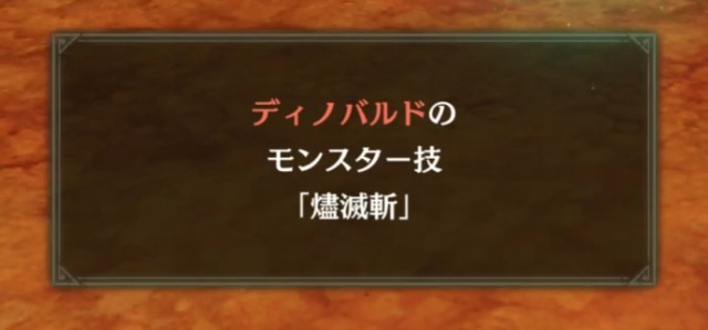 f:id:furesuburasut:20200331130923j:plain
