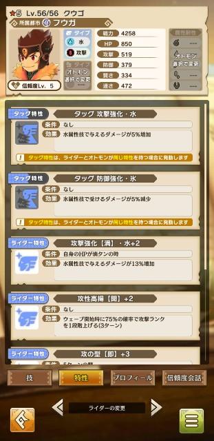 f:id:furesuburasut:20200331132821j:plain