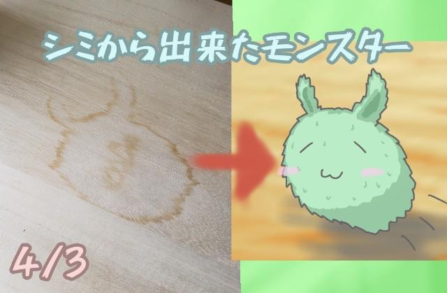 f:id:furesuburasut:20200402214523j:plain