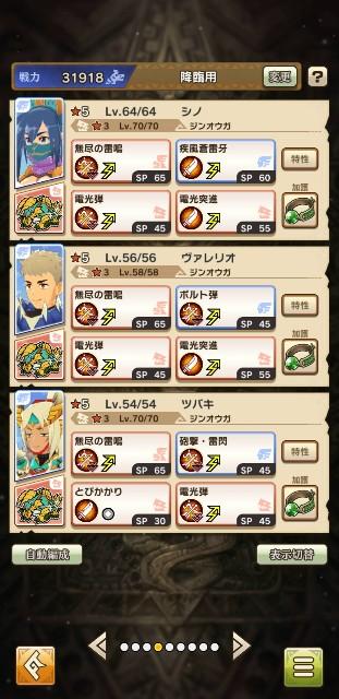f:id:furesuburasut:20200403185034j:plain