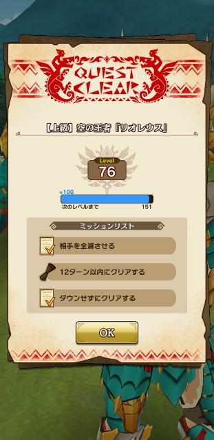 f:id:furesuburasut:20200403190518j:plain