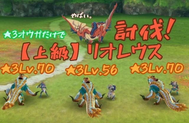 f:id:furesuburasut:20200403190942j:plain