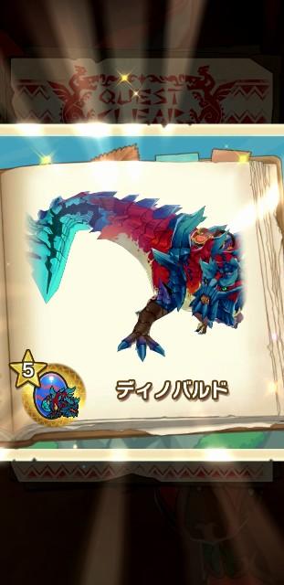 f:id:furesuburasut:20200404205025j:plain