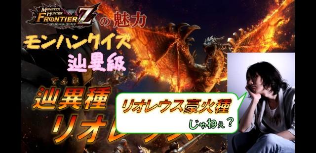 f:id:furesuburasut:20200405183941j:plain